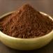 Chocolate tim