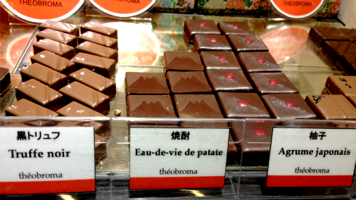 Theobroma chocolates