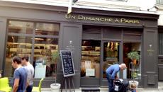 Un Dimanche a Paris shopfront